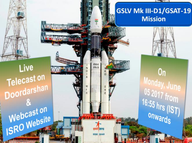 GSLV MKIII D1 launch telecasted live from SHAR, Sriharikota