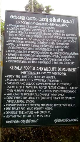 Instructions at Meenmutty Falls