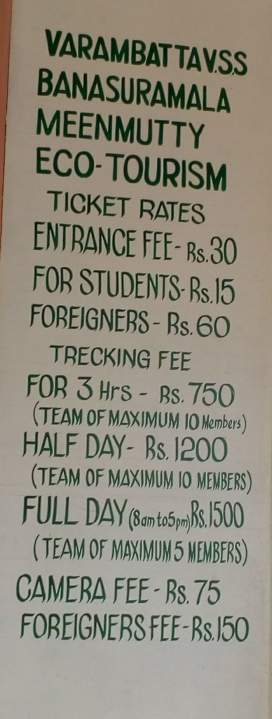 Ticket prices at Meenmutty falls