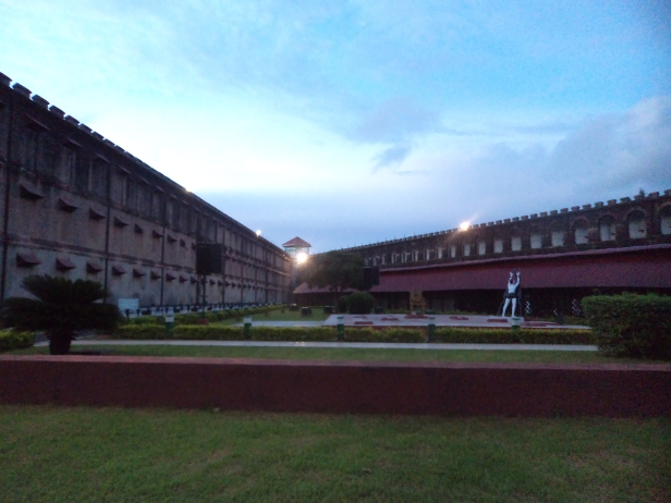 First look of the Cellular Jail