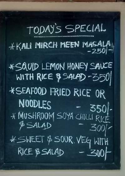 Today's special at Dakshin, Havelock