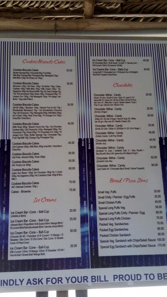 Blue Line Restaurant/ Beach Shack menu at Paradise beach