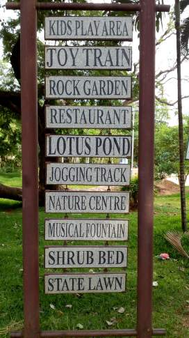 Sections at botanical garden